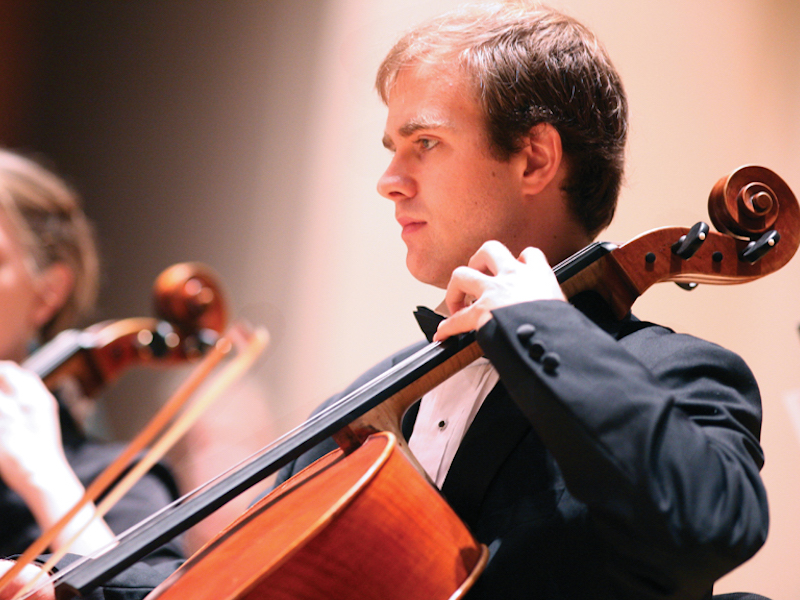 School of Music Excellence Fund