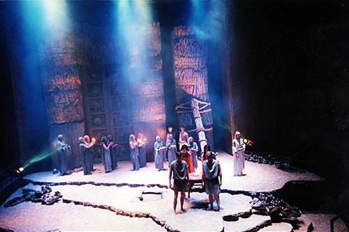 2002 The Oresteia 9