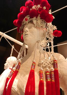 museum tina howe