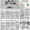 090903_frontpage_icon