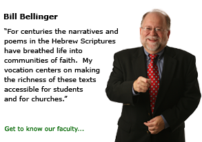 Bill Bellinger Spotlight